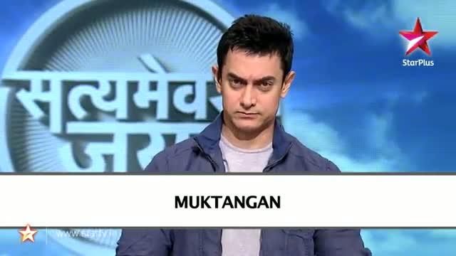 Satyamev Jayate - Aamir Asks - Alcohol Abuse (Episode-9)