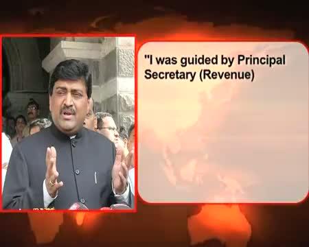 Adarsh case Ashok Chavan continues blame game