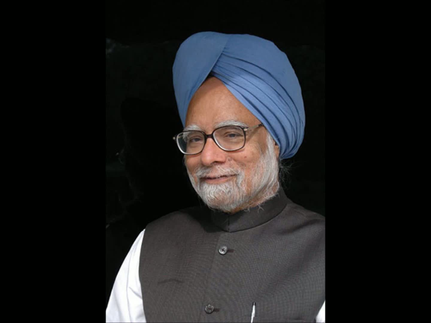 Audio of Prime Minister Dr. Manmohan Singh's interaction with the media persons on board from Myanmar to New Delhi after his Myanmar visit, on May 29, 2012.