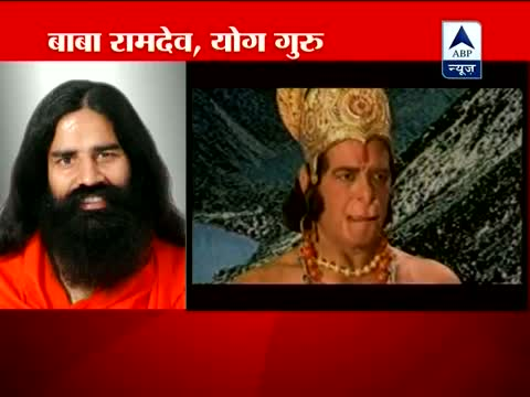 Baba Ramdev mourns Dara Singh's death video video - id 3715979d7e - Veblr  Mobile