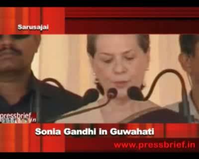 Sonia Gandhi in Guwahati (Assam), 26th May 2012