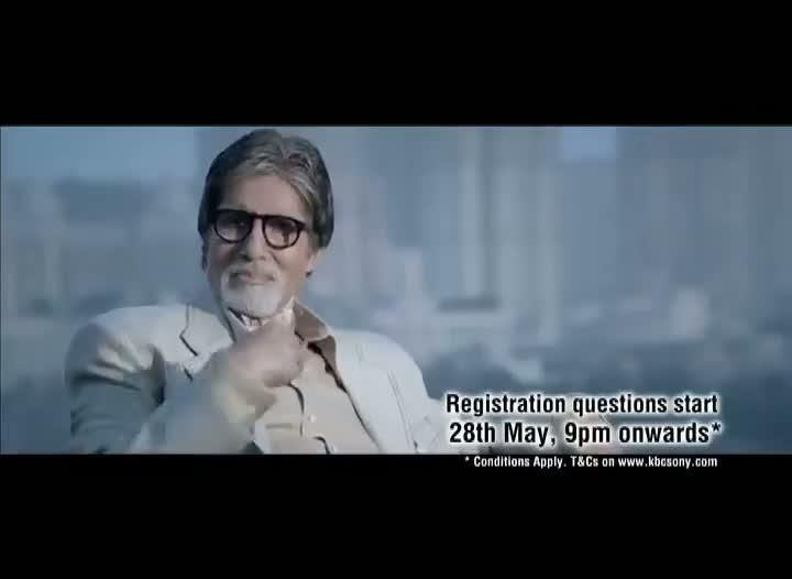 Kaun Banega Crorepati - Season 6 - Dost Promo