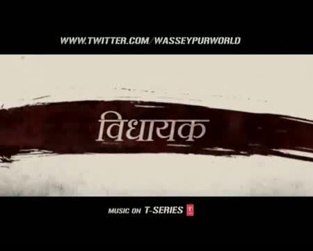 Gangs of Wasseypur - Ramadhir Singh Dialouge