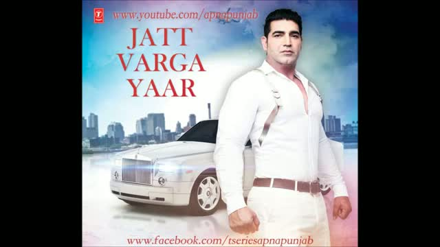 Jatt Varga Yaar (Latest Punjabi Video Song) BY KS Makhan