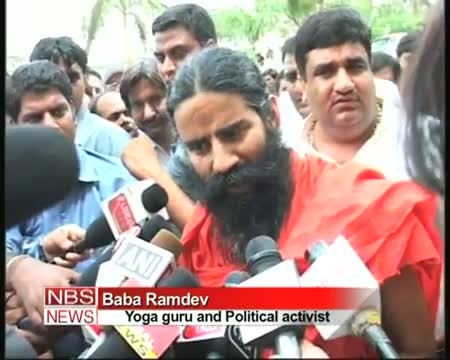 Baba Ramdev's convoy attacked by Congress workers