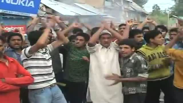Youth's death sparks protest in Shopian