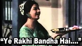 Yeh Rakhi Bandhan Hai Aisa - BEIMAAN (1972) - Lata Mangeshkar & Mukesh - Raksha Bandhan Song
