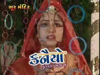 Shyam Chudi Bechne Aaya BY Pamela Jain - (Beautiful Song full HD)