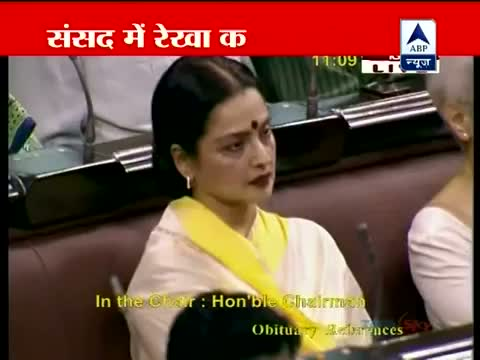 First visuals - Rekha attends Parliament session