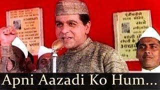 Apni Azadi Ko Hum Hargiz Mita Sakte Nahi - Hindi Patriotic Song - Movie Leader