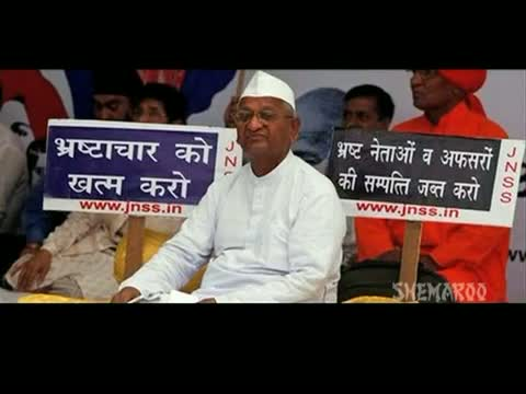The Anna Hazare Anthem - India Against Corruption - Main Hoon Anna - Indian Patriotic Songs
