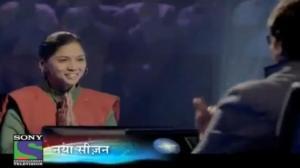 Kaun Banega Crorepati - Season 6 - Mubarak Ho Ladki Hui Hai Promo