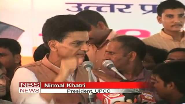 No factions in UP Congress Khatri