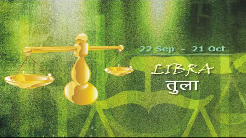 14 September 2012, Friday, Astrology, Daily Free astrology predictions, astrology forecast by Acharya Anuj Jain.