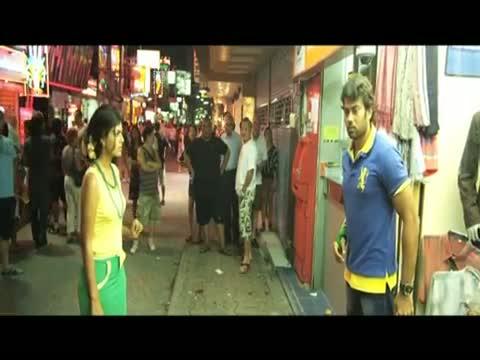 Vennela 1 1/2 - Dhin Chik song visuals - Telugu Cinema Movies
