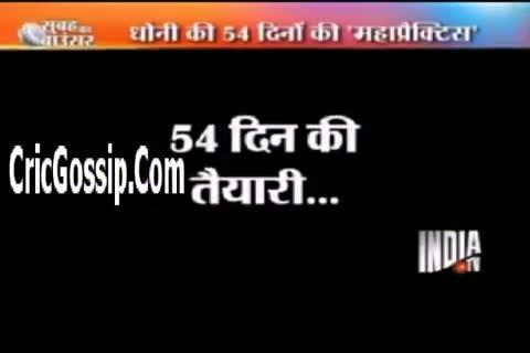 IndiaTv Funny report - IPL Indian Practice League