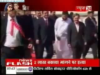 Bilawal Bhutto Zardari & Hina Rabbani Khar Affair Video