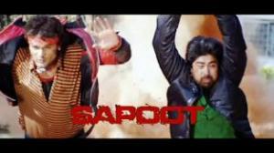 SAPOOT - BHOJPURI MOVIE THEATERICAL TRAILOR