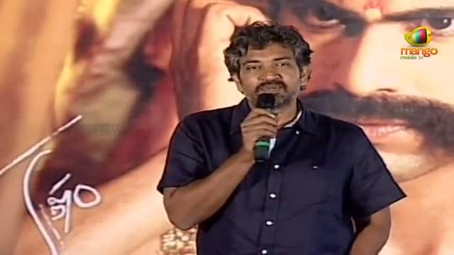 Krishnam Vande Jagadgurum Audio Launch - Rajamouli - Rana, Nayantara - Telugu Cinema Movies