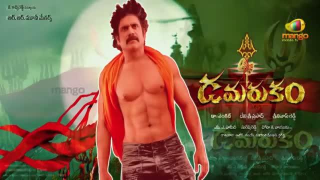 Nagarjuna six pack - Damarukam - Telugu Cinema Movies