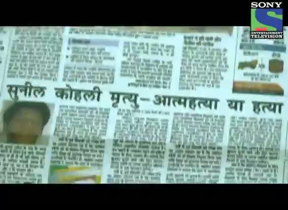 Crime Patrol Dastak - Episode 168 - 19th October 2012 - Mysterious Death Of Sunil Kohli