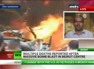 Israel, Syria, Iraq_ Who benefits from the Beirut blast?