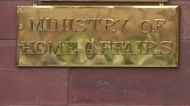 MHA recommends rejecting Kasab's mercy plea