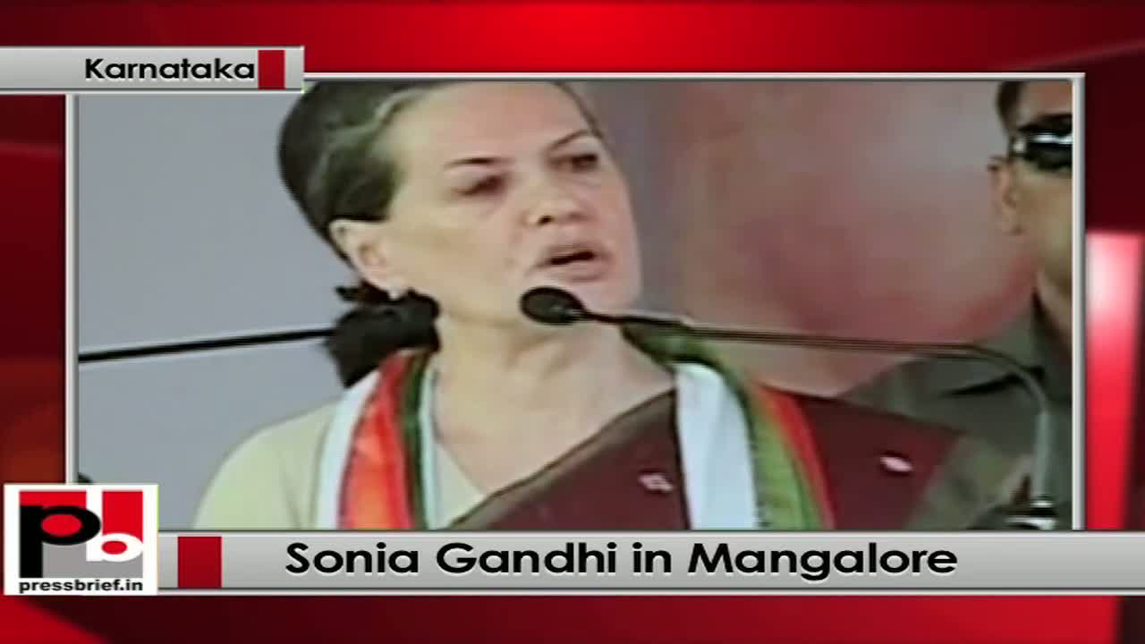 Sonia Gandhi in Mangalore: A victory for the Congress is a victory for every one