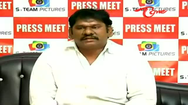 Osei Osei Vadilesi Vellipoke Movie Press Meet - Telugu Cinema Movies