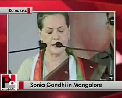Sonia Gandhi asks; why BJP govt in Karnataka is not increasing the LPG cylinder limit?    Sonia Gandhi, Congress General Secretary,  Congress I, Congress Party, AICC, pressbrief.in,  Youth congress, Sonia gandhi latest news, Sonia gandhi breaking news, So