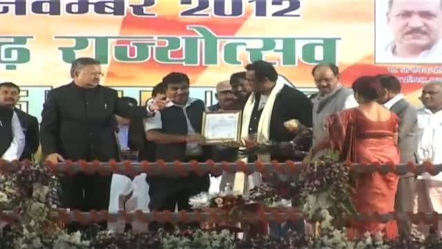 Gadkari inaugurates 12th Chhattisgarh Foundation Day