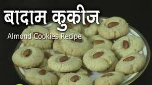 Almond Cookies (Badam Cookies) without Eggs Recipe - Indian Food Recipe