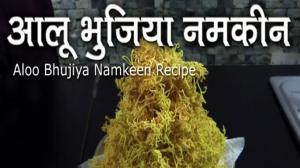 Aloo Bhujia Sev Recipe - Alu Bhujia Namkeen Recipe - Indian Food Recipe