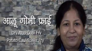Aloo Gobi (Potato & Cauliflower) Fry - Indian Food Recipe