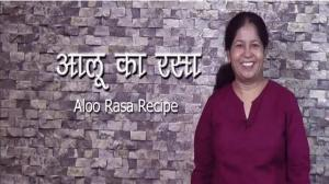 Aloo Ka Rasa - Dahi Aloo Recipe - Indian Food Recipe