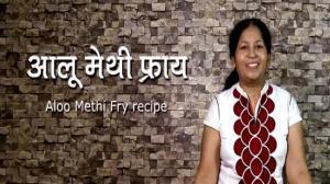 Aloo Methi Recipe (Methi Aloo Recipe) (Fenugreek Potato) - Indian Food Recipe