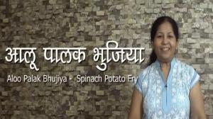 ALOO PALAK FRY (potatoes and spinach fry) - Indian Food Recipe