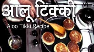 Aloo Tikki Chaat (Potato Tangy snack) Recipe - Indian Food Recipe