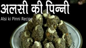 Alsi Pinni (Alsi Ladoo) Recipe - Indian Food Recipe