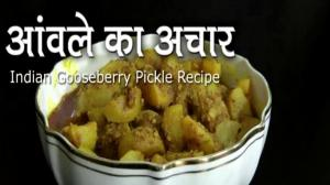Amla (Gooseberry) Pickle Recipe - Indian Food Recipe