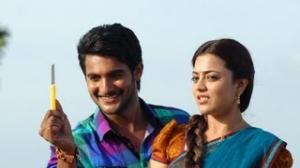Hero Aadi Sukumarudu Movie First Look - Aadi ,Nisha Aggarwal