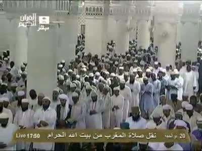 Live Namaz e Esha Fom Masjid E Haram