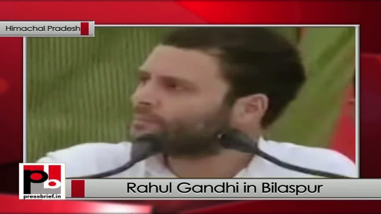 Rahul Gandhi in Bilaspur (HP) slams BJP for its double-speak