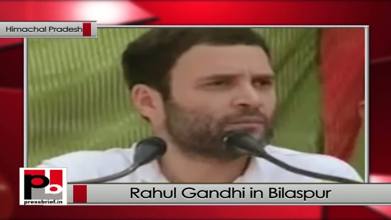Rahul Gandhi in Bilaspur (HP) exhorts women, youth to join politics