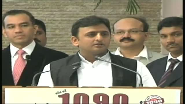 Akhilesh gifts helpline to UP 'sisters' on Bhaiya Dooj