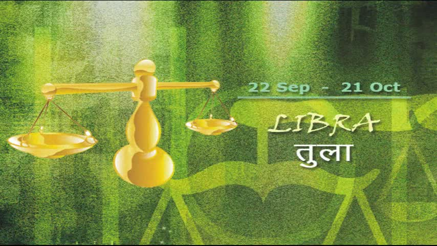 21 November 2012, Wednesday, Astrology, Daily Free astrology predictions, astrology forecast by Acharya Anuj Jain.