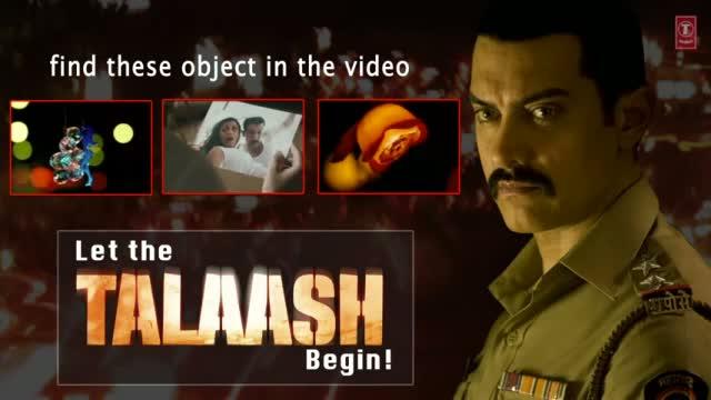 Talaash Movie Contest   Aamir Khan, Kareena Kapoor, Rani Mukherjee