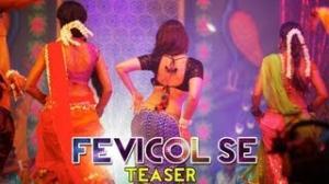 Dabangg 2 Fevicol Se Song Teaser - Kareena Kapoor & Salman Khan