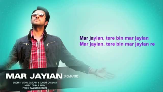 hindi movie vicky donor songs youtube