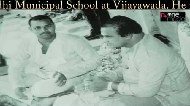 Nandamuri Taraka Ramarao ( Ntr) Biography And Rare Photos